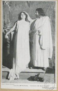 http://gallica.bnf.fr/ark:/12148/btv1b8436364q/f384.item