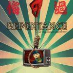 Repentance de Carmen Ching Man Lo et Owen Kwok Ka Hei